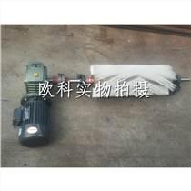 欧科清扫滚筒专用清扫器尼龙滚刷清扫器