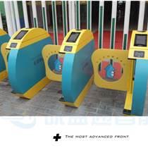 幼兒園 學校擺閘 門禁管理接送系統
