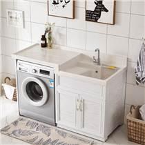 鋁合金浴室柜材料廠家批發成品定制浴室柜洗衣機柜陽臺柜