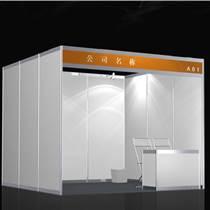 八棱柱展位廣交會展覽攤位專用3X3標準展位畫展展板標