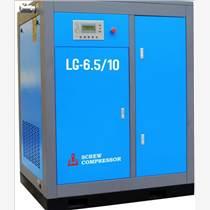 开山牌LG-2.4/8B LG-2.2/10B LG
