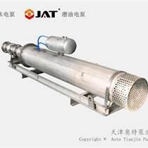 耐腐蝕不銹鋼潛水泵_應用條件