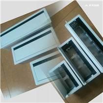 固泰GT-029 帶線槽線盒生產廠家/可裝86面板翻