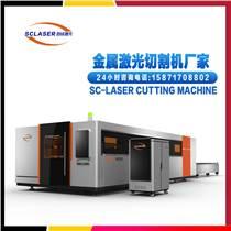 双成FA6020光纤激光切割机