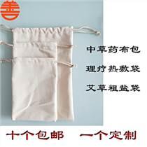 定制熱敷棉布袋廠家微波爐加熱布袋