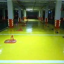 供甘肅蘭州塑膠地板和天水PVC地板