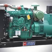 广东美国原装康明斯发电机组|二手康明斯发电机组销售