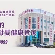 宜昌鑫家圓婦產醫院專業的產后坐月子中心