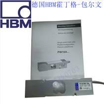 供應梅特勒托利多IL-150KG稱重傳感器