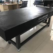 大理石平台00级苏州永森德检验台工作台检测平板测试量