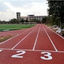 云南文山塑膠跑道施工建設及塑膠跑道材料廠家