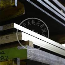 清远铝青铜管多少钱一公斤