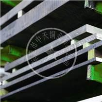 云浮铝青铜管多少钱一公斤