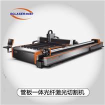 金属激光切割机多少钱啊