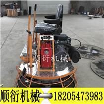 汽油马路磨平机汽油磨光机汽油抹平机
