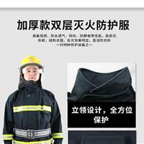 供應道雄UL消防員滅火防護服 DSPC-5