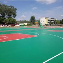 海口籃球場建設,新國標海南海口塑膠籃球場施工建設廠家