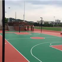 茂名湛江陽江籃球場建設及塑膠硅PU籃球場建設廠家