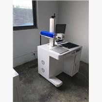揚州牙刷激光刻字機打標機木頭標牌激光雕刻機