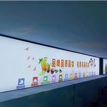 广告灯箱制作 展览各种类型灯箱 卡的灯箱 工厂直销