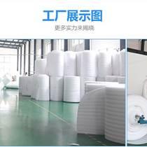 貴州珍珠棉發泡廠直接供應貴州EPE珍珠棉
