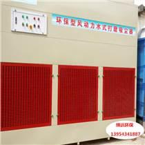 博远供应江阴市环保打磨除尘柜,除尘柜厂家