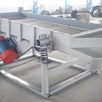 振动筛-化工直线振动筛生产厂家-图纸参数价格型号