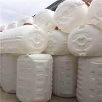 供甘肅塑料容器和蘭州塑膠大桶