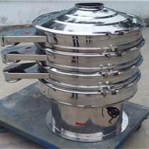 旋振筛-果汁不锈钢旋振筛生产厂家-简介参数特点型号
