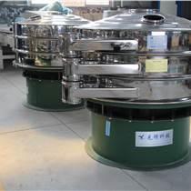 旋振筛-维生素塑料旋振筛生产厂家-简介参数特点型号