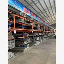 鋁合金外框門家具鋁型材陶瓷柜體廠家批發