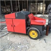 二次構造柱泵細石砂漿澆筑泵 液壓系統水泥輸送泵