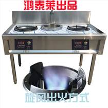 重慶涪陵節能環保燃油新型燃料