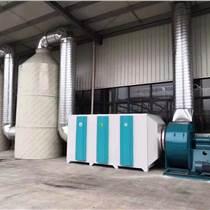 南京有機物光氧催化廢氣處理設備報價