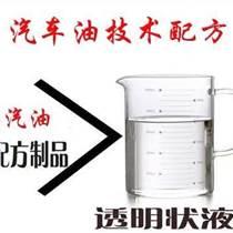云南昭通新型环保燃料汽车动力油安全环保,方便