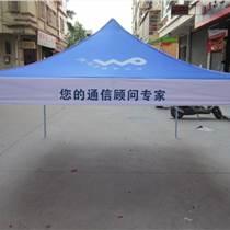 德宏四角大伞订做印刷logo,云南户外帐篷批发防积水