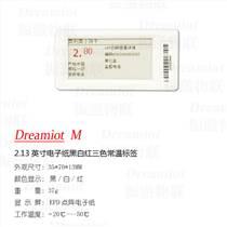 供应 商品电子价签价格牌 商超电子货架标签 2.1寸