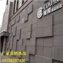 水泥板装饰美岩板清水混凝土工业风超薄水泥纤维内外墙装