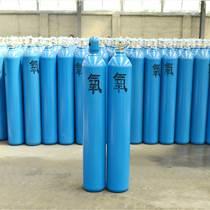 60L氧气瓶 避难硐室用氧气瓶 60L氧气钢瓶厂家