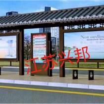 公交候车亭不锈?#20013;?#20256;栏滚动灯箱阅报栏广告牌厂家