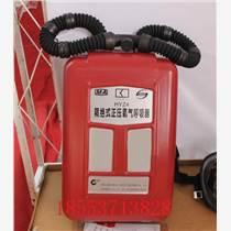 山東中煤囊式氧氣呼吸器