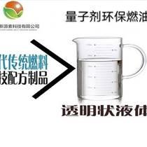湖南邵阳环保燃油工业节能灶炉芯节能效果明显