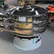 振动筛-金属粉直排振动筛生产厂家-简介特点用途型号