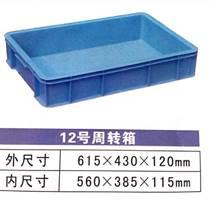 佛山塑料物流箱/佛山塑料果蔬籮箱