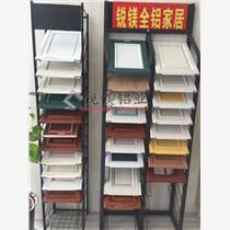 銳鎂鋁型材廠家蜂窩鋁板,門板,PVC板,護墻板,推拉