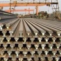昆明軌道鋼批發商/云南軌道鋼生產廠家/昆明軌道鋼規格