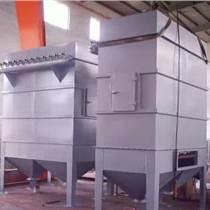 化工廠布袋脈沖除塵器