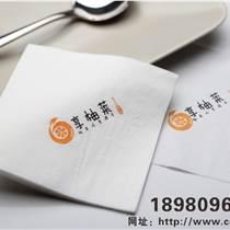 成都愛煜芳菲定制餐巾紙印logo廣告紙巾定做餐廳飯店