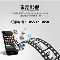 產品廣告宣傳片制作 產品廣告宣傳片制作特點 產品廣告