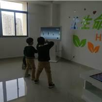 上海 心理健康设备 心理评估 服务周到